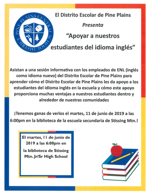 ELL Spanish Flyer